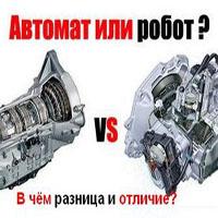 Отличия роботизированной коробки переключения передач от автоматической