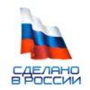proizvoditely rossiyskih shin