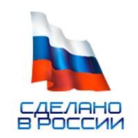 Производители российских шин